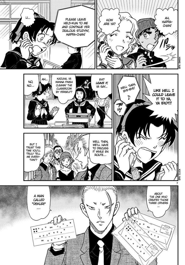 Detective Conan Chapter 1003  Online Free Manga Read Image 7