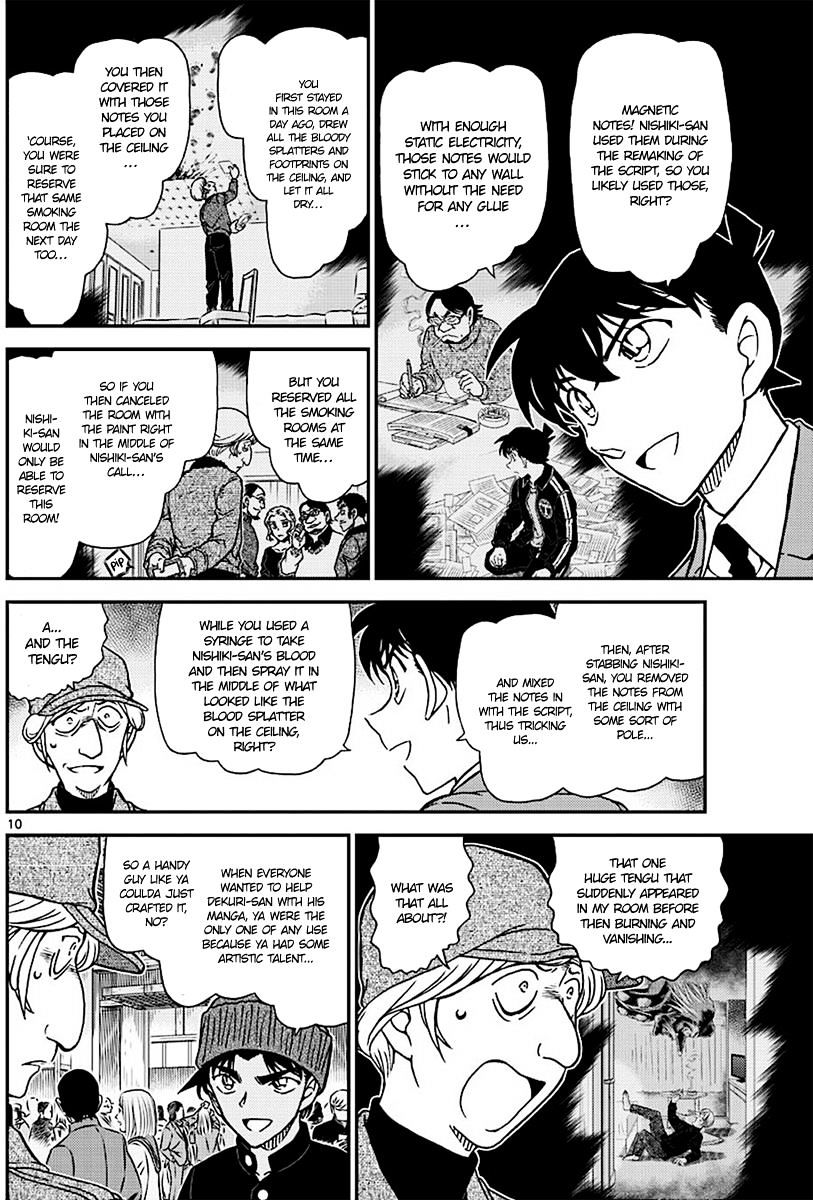 Detective Conan Chapter 1004  Online Free Manga Read Image 10