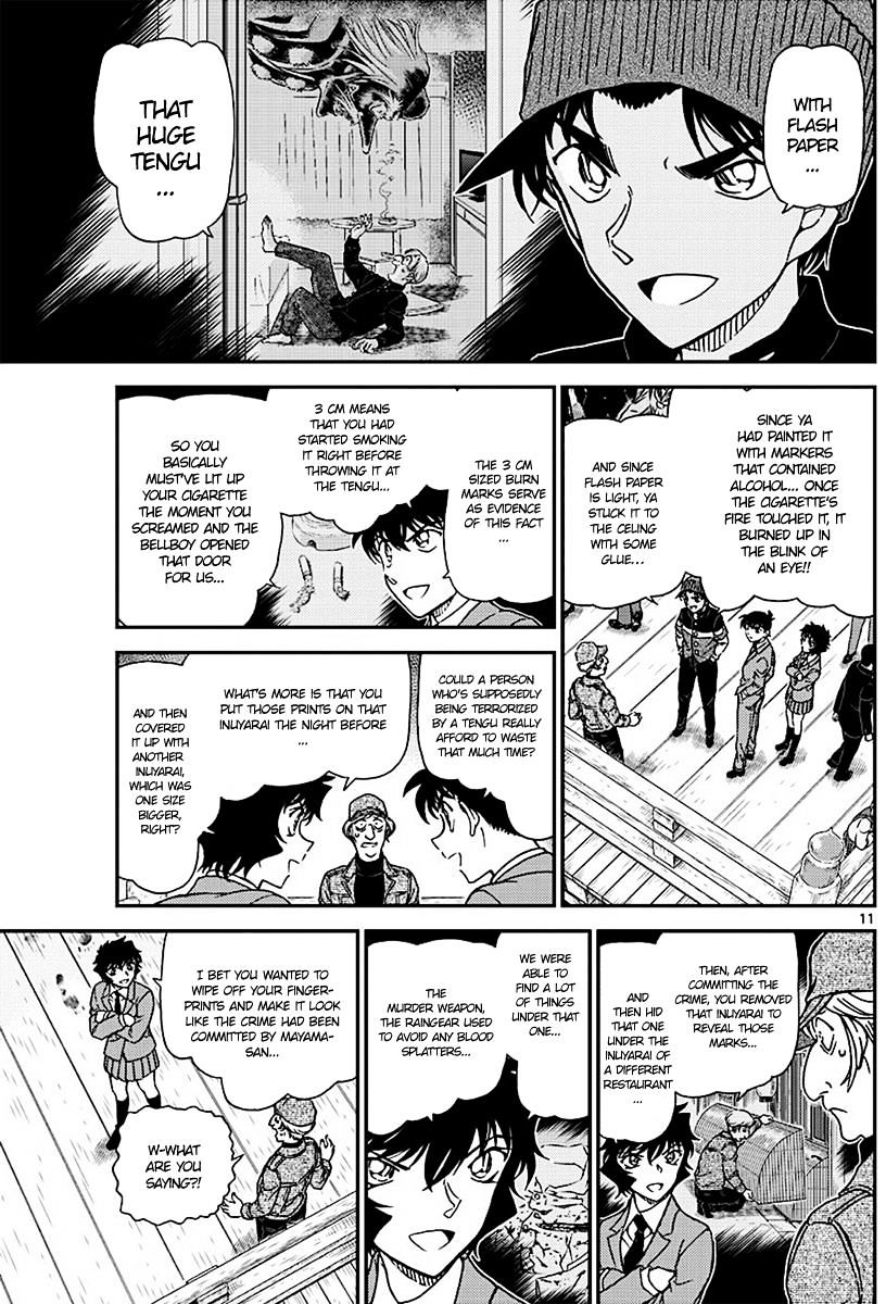 Detective Conan Chapter 1004  Online Free Manga Read Image 11
