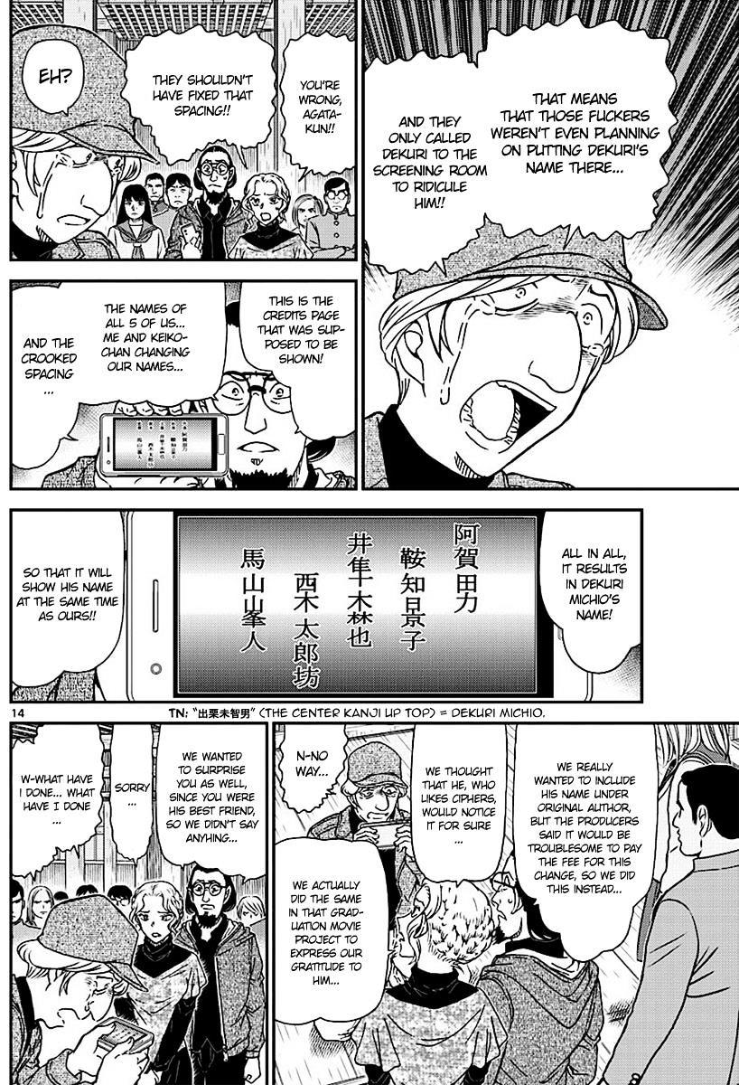 Detective Conan Chapter 1004  Online Free Manga Read Image 14