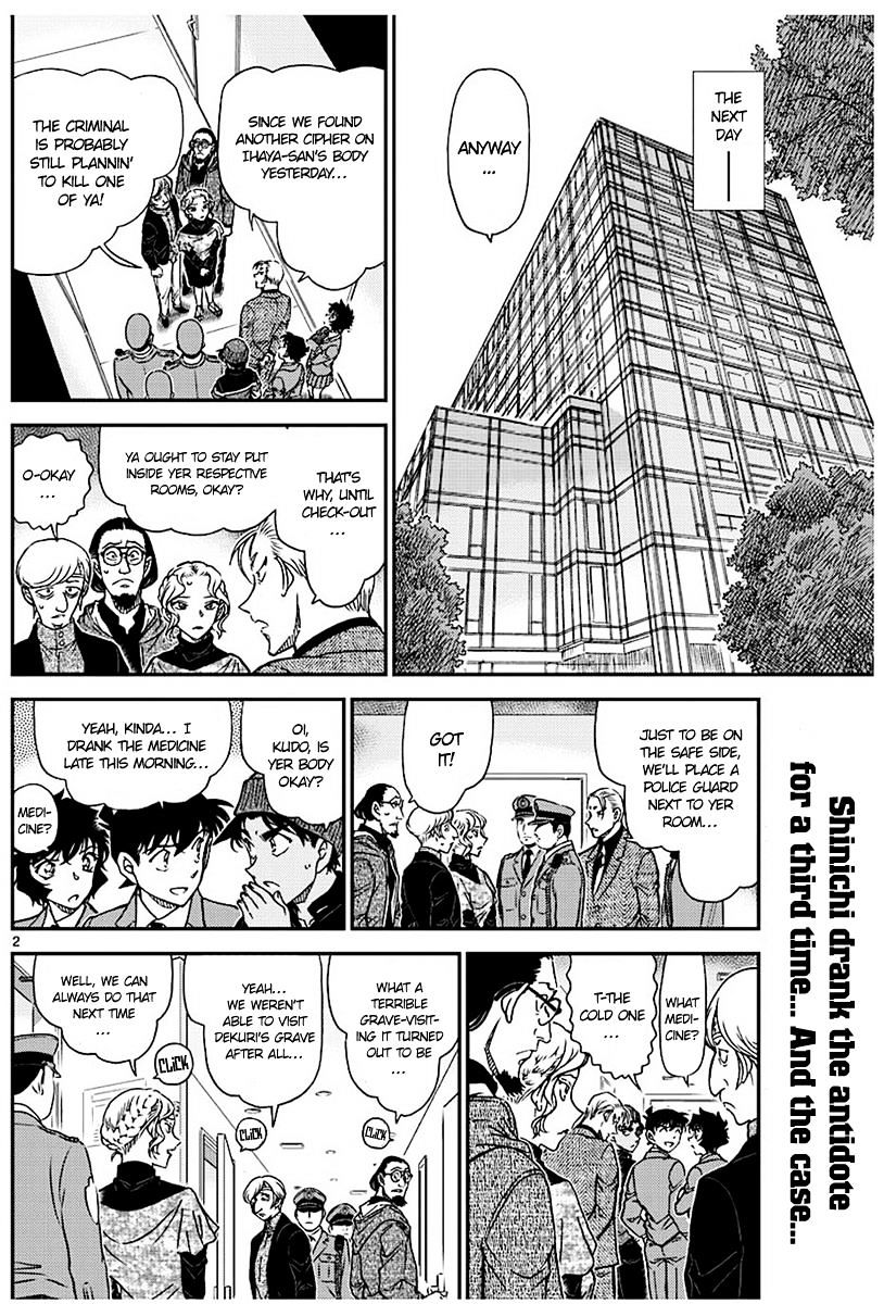 Detective Conan Chapter 1004  Online Free Manga Read Image 2