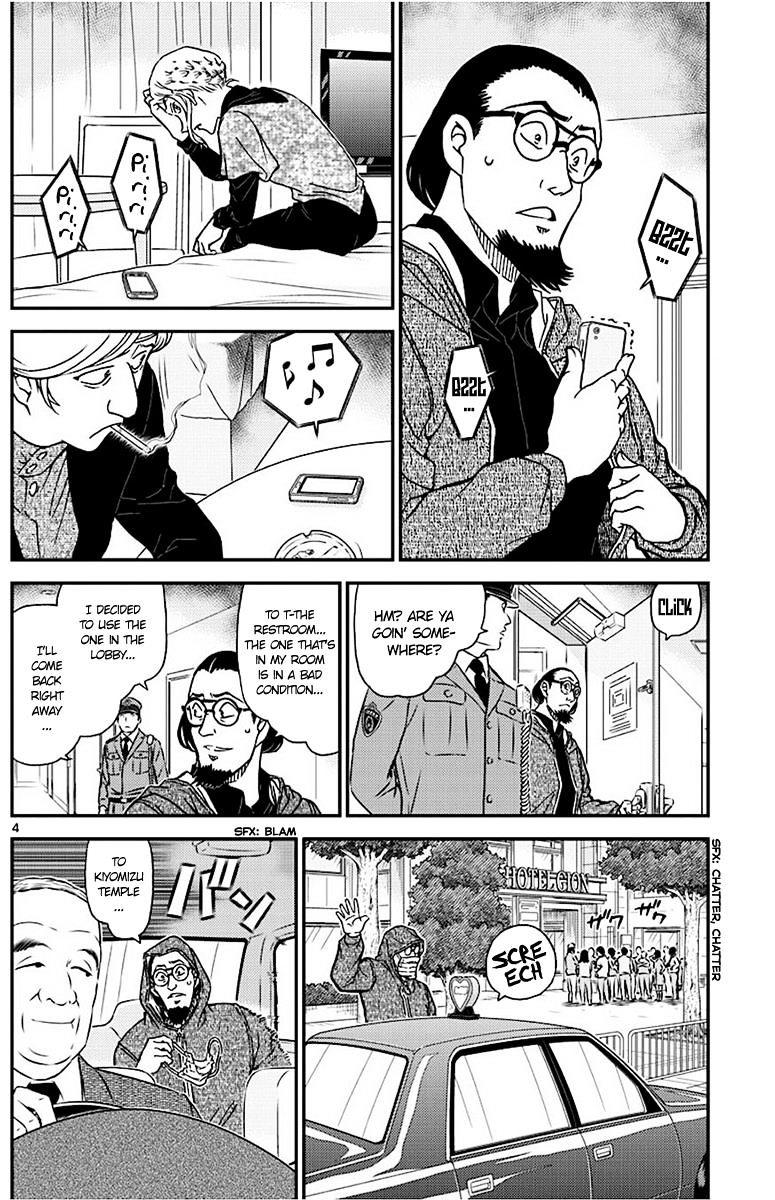Detective Conan Chapter 1004  Online Free Manga Read Image 4