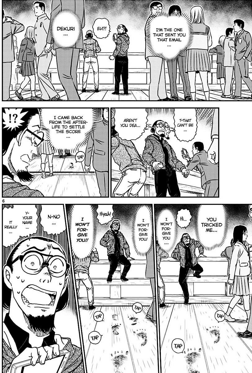 Detective Conan Chapter 1004  Online Free Manga Read Image 6
