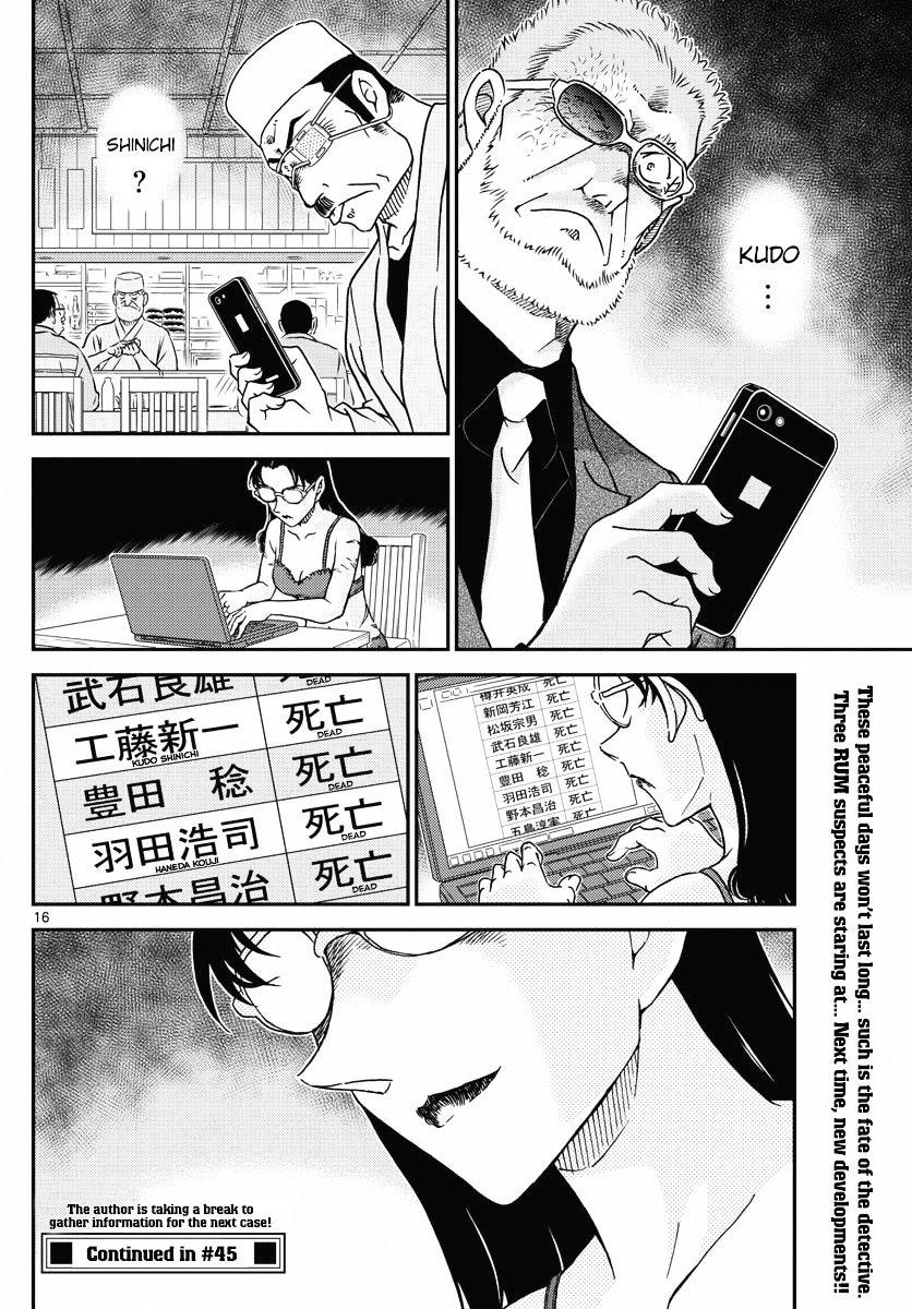 Detective Conan Chapter 1005  Online Free Manga Read Image 16