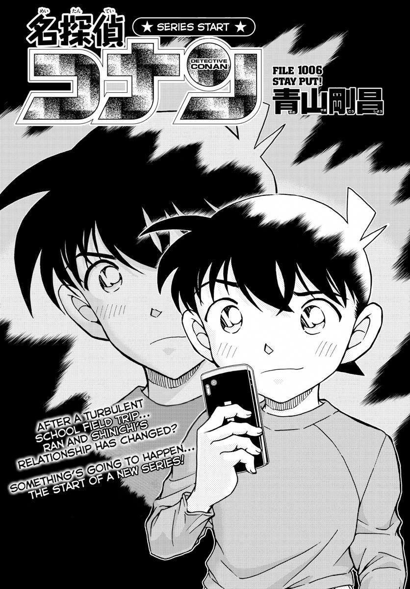 Detective Conan Chapter 1006  Online Free Manga Read Image 1