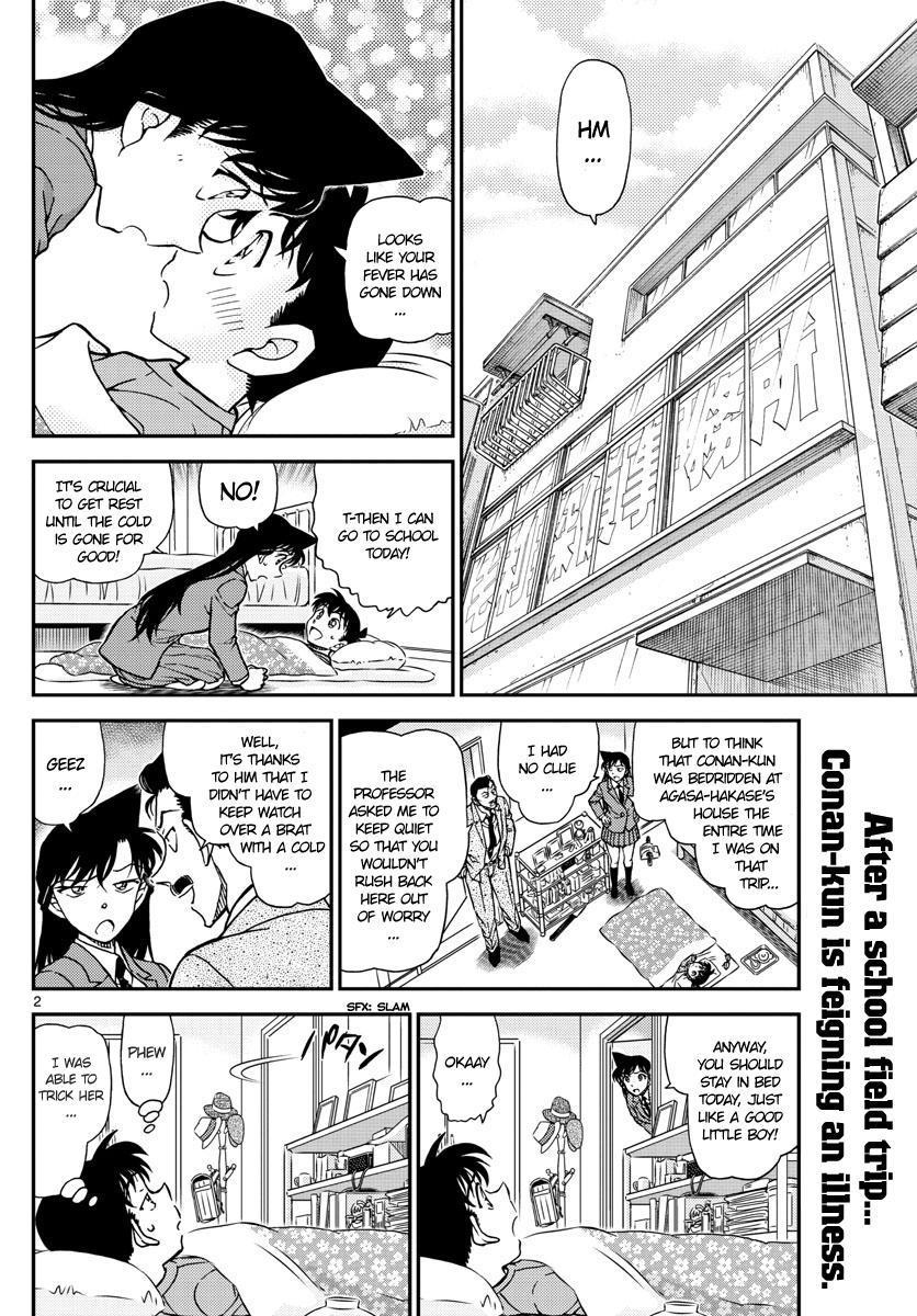 Detective Conan Chapter 1006  Online Free Manga Read Image 2