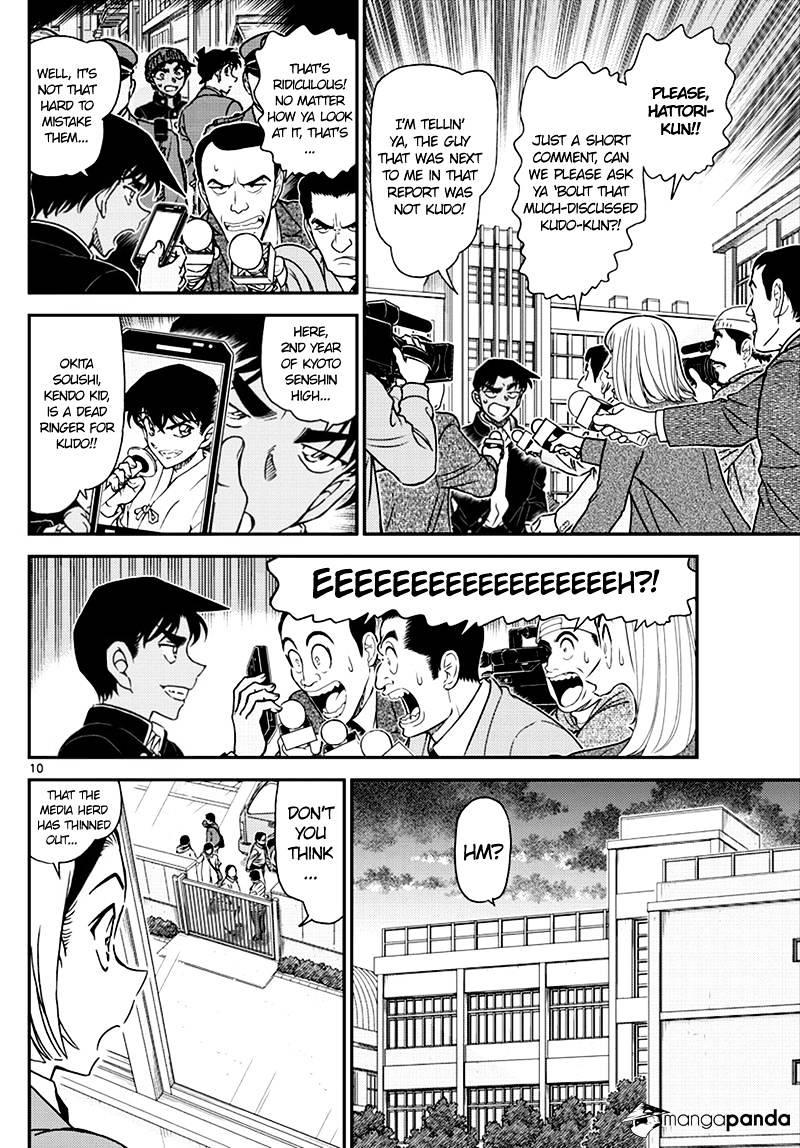 Detective Conan Chapter 1008  Online Free Manga Read Image 10