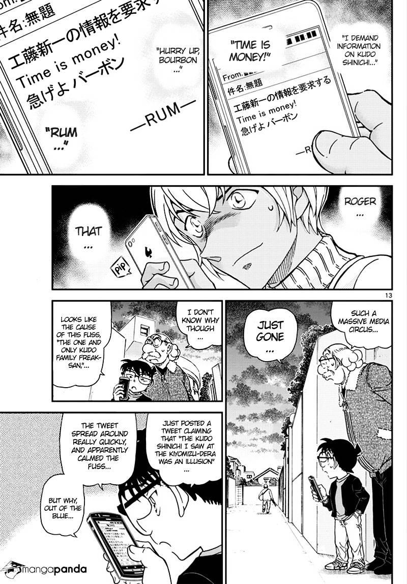Detective Conan Chapter 1008  Online Free Manga Read Image 13