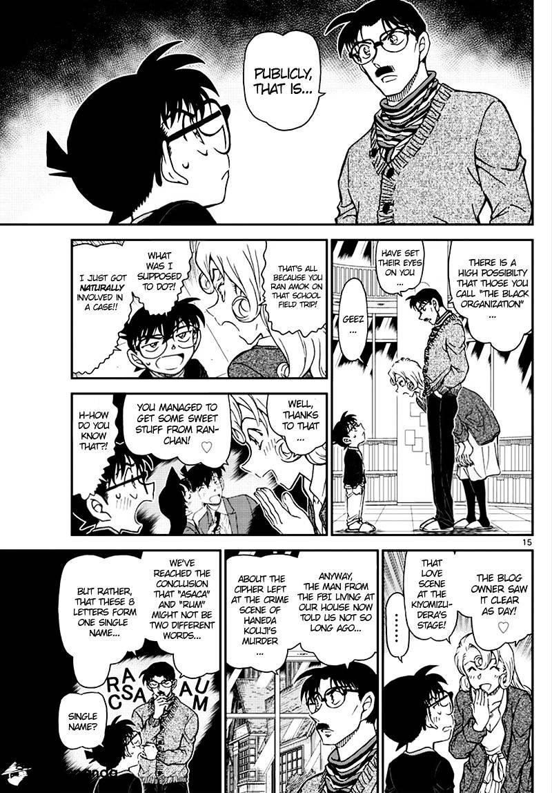 Detective Conan Chapter 1008  Online Free Manga Read Image 15