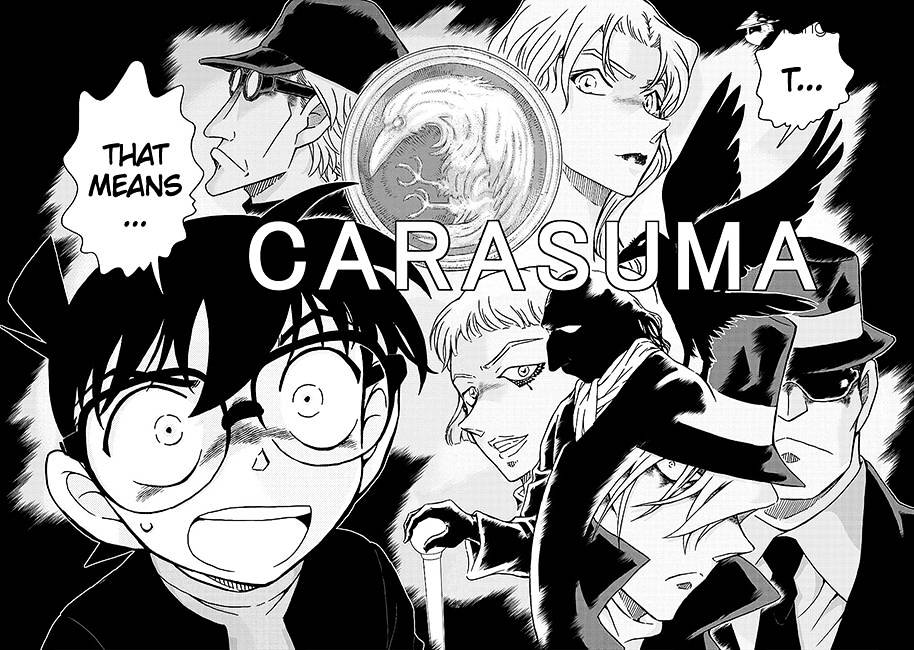 Detective Conan Chapter 1008  Online Free Manga Read Image 16