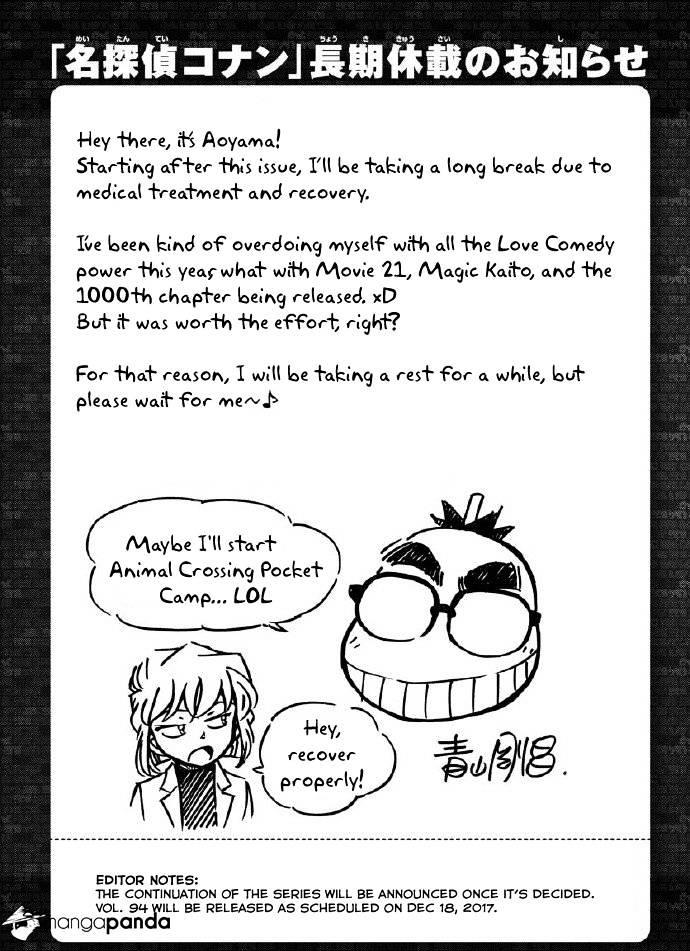 Detective Conan Chapter 1008  Online Free Manga Read Image 18