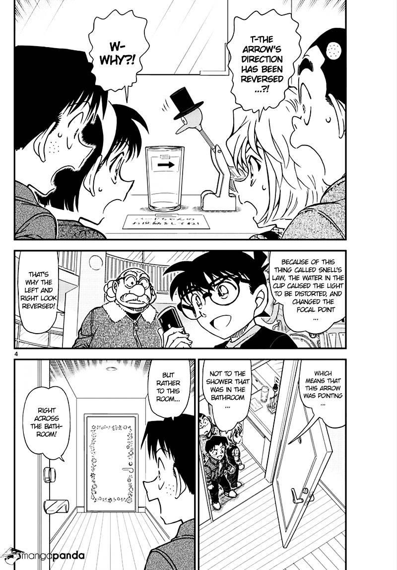 Detective Conan Chapter 1008  Online Free Manga Read Image 4