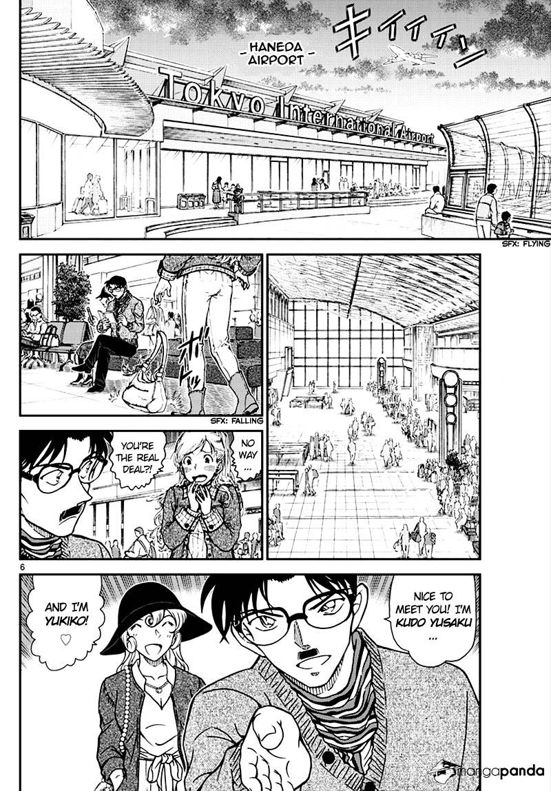 Detective Conan Chapter 1008  Online Free Manga Read Image 6
