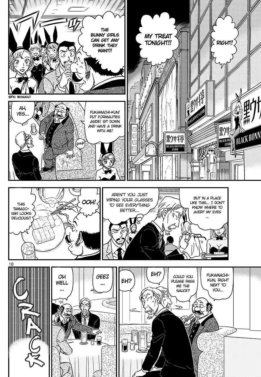 Detective Conan Chapter 1009  Online Free Manga Read Image 10