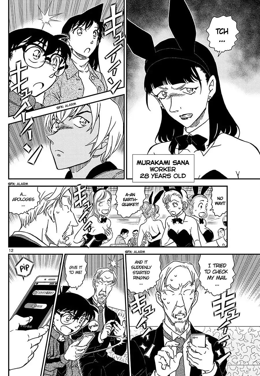 Detective Conan Chapter 1009  Online Free Manga Read Image 12