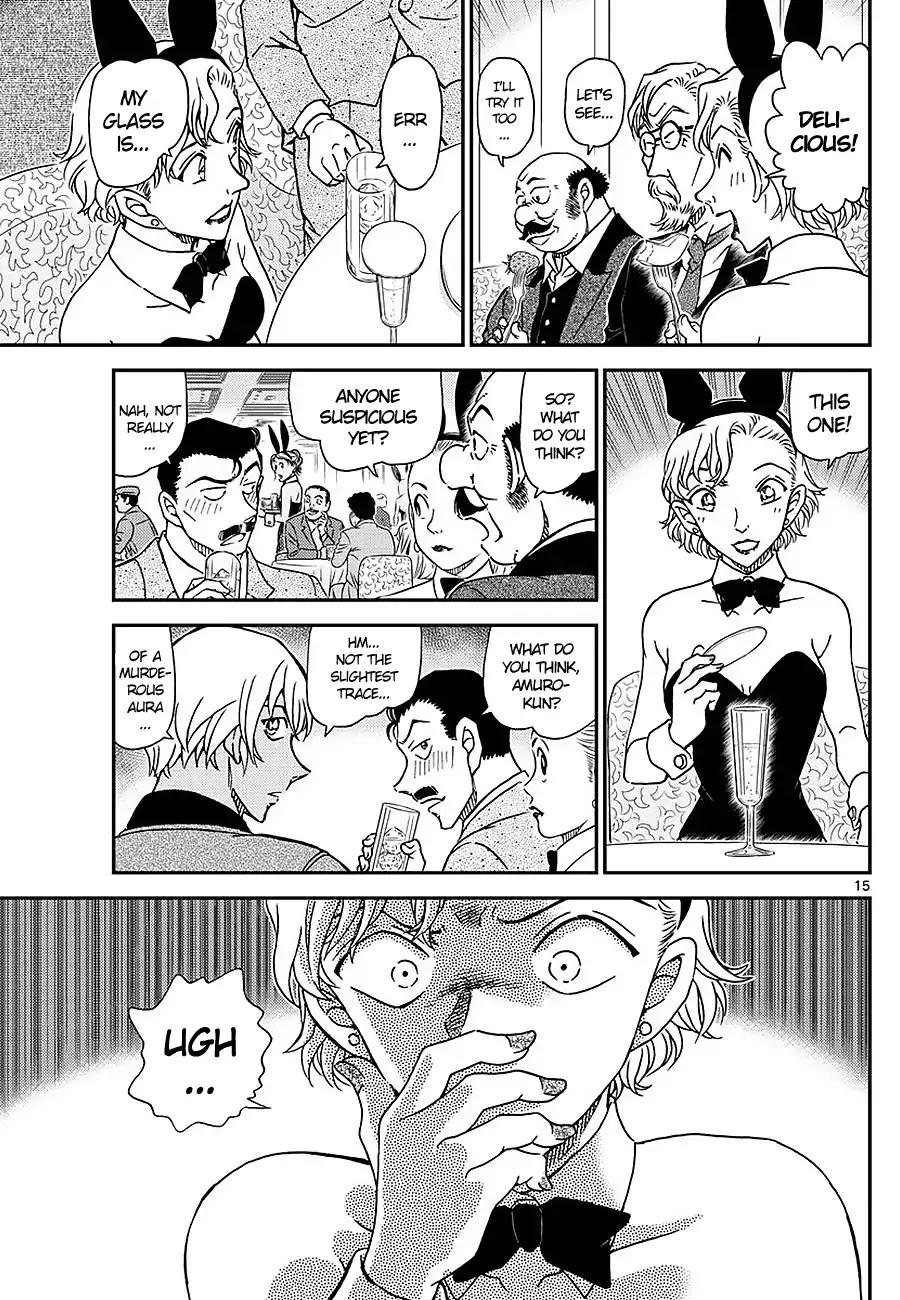 Detective Conan Chapter 1009  Online Free Manga Read Image 15