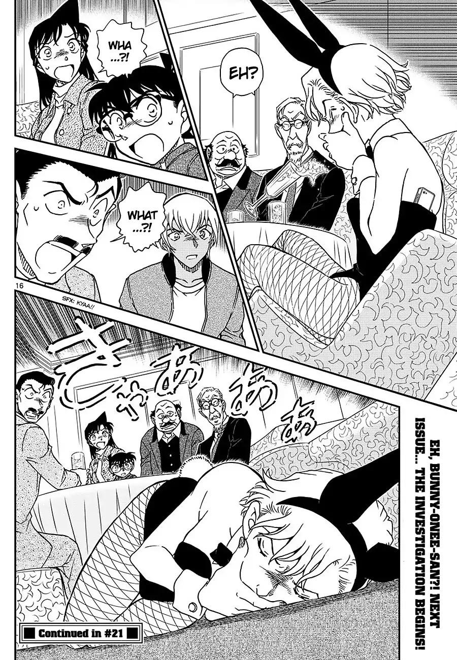 Detective Conan Chapter 1009  Online Free Manga Read Image 16