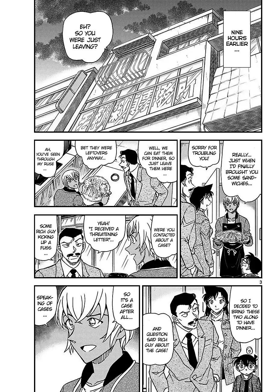 Detective Conan Chapter 1009  Online Free Manga Read Image 3
