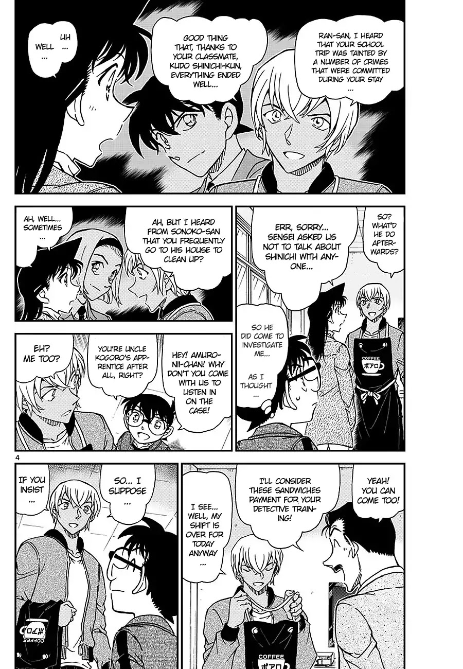 Detective Conan Chapter 1009  Online Free Manga Read Image 4