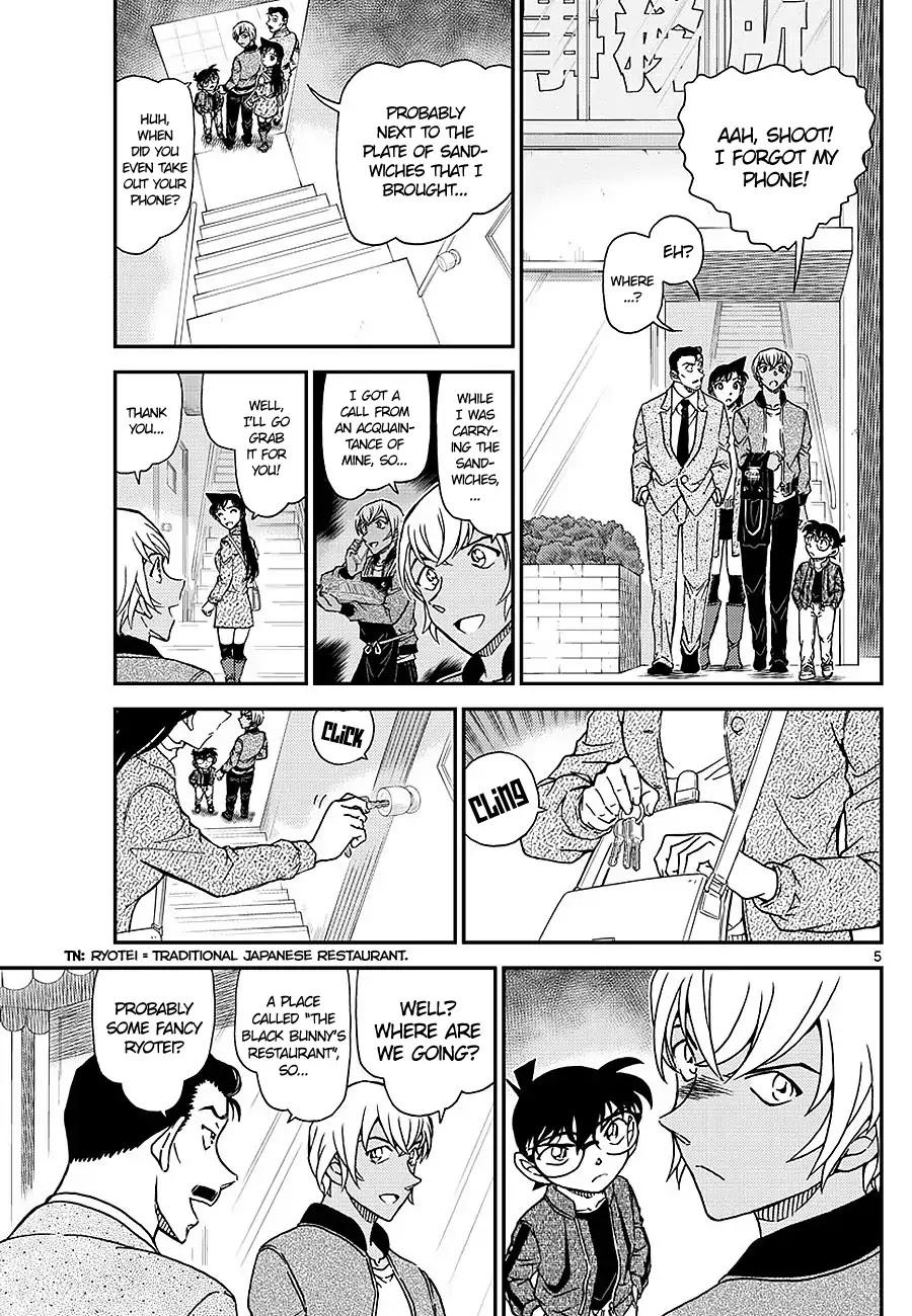 Detective Conan Chapter 1009  Online Free Manga Read Image 5