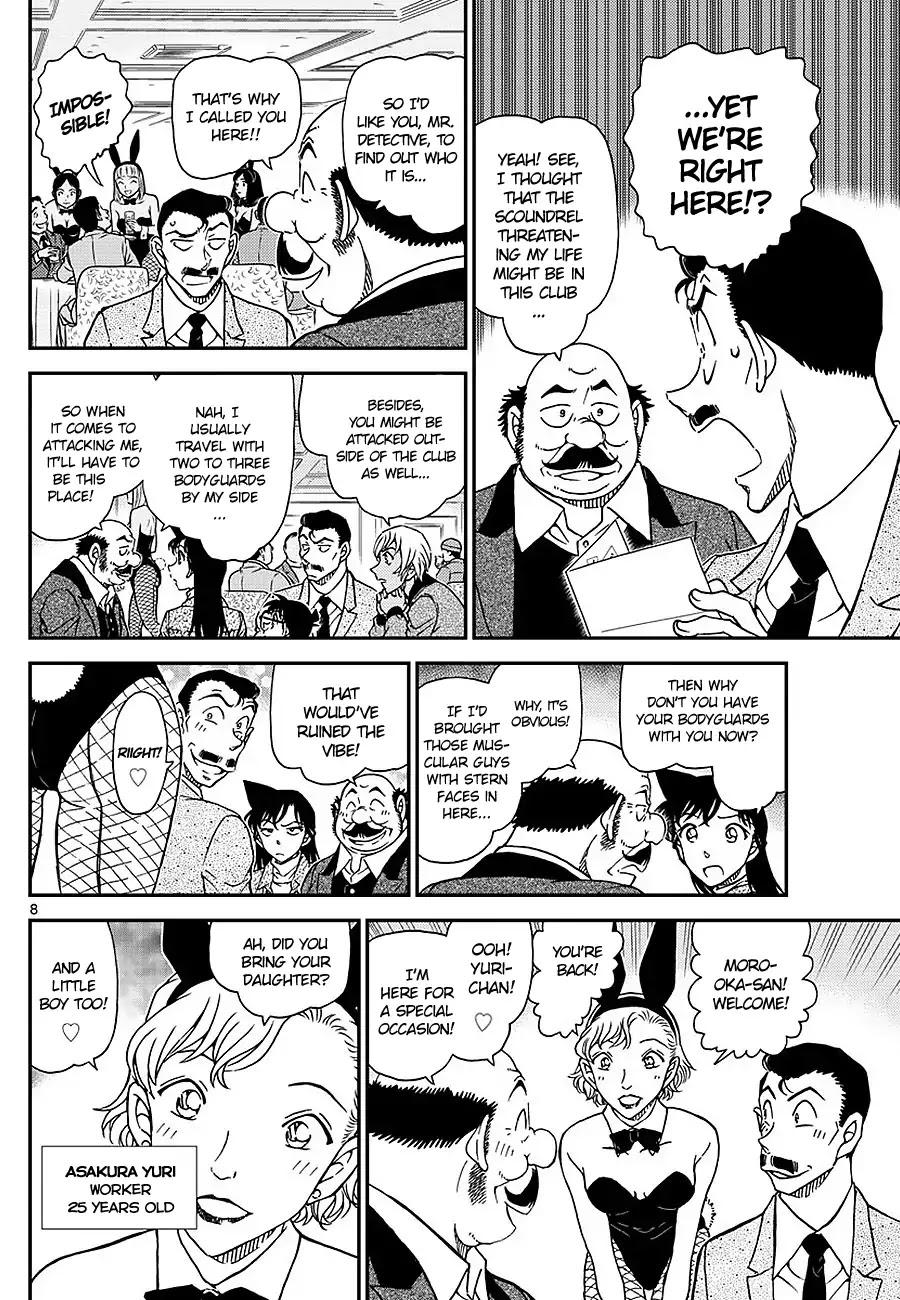 Detective Conan Chapter 1009  Online Free Manga Read Image 8