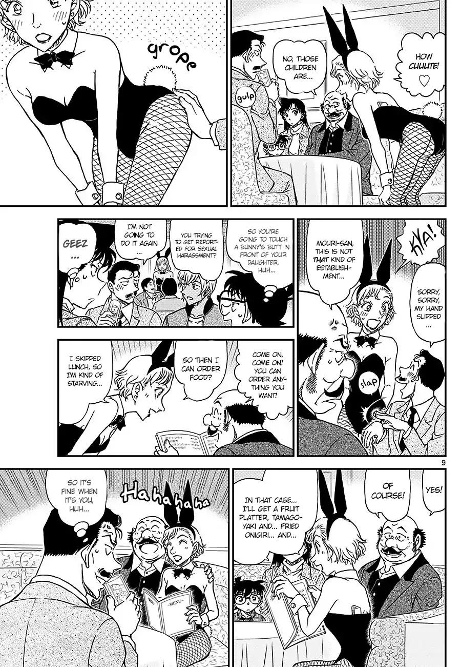 Detective Conan Chapter 1009  Online Free Manga Read Image 9