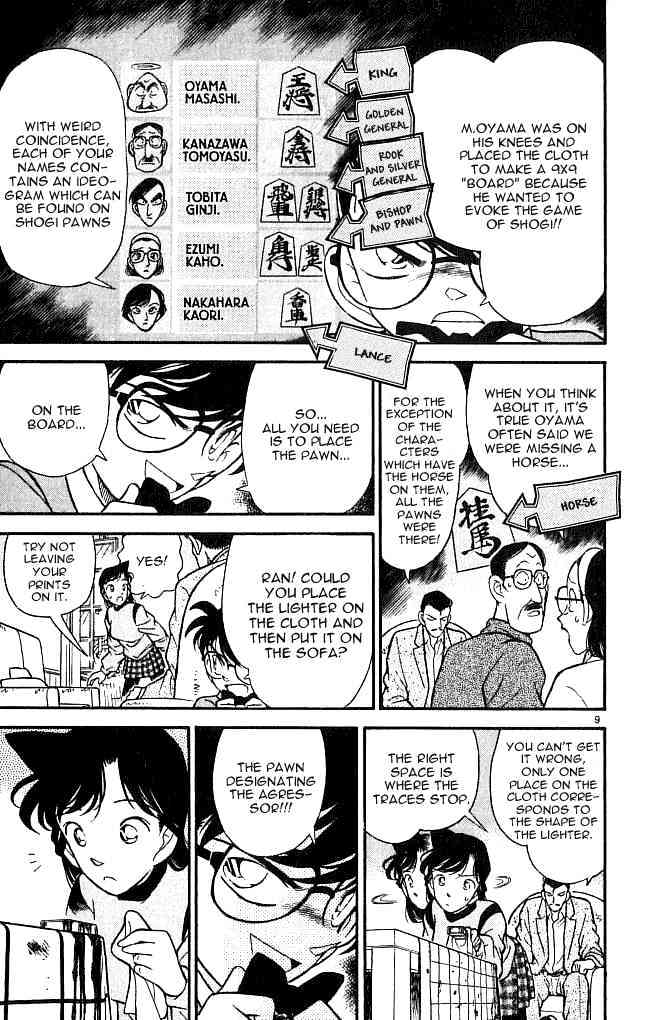 Detective Conan Chapter 101  Online Free Manga Read Image 9