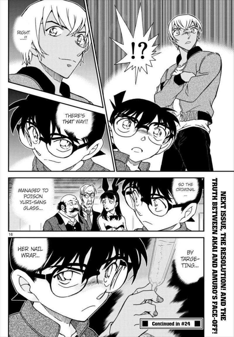 Detective Conan Chapter 1011  Online Free Manga Read Image 16