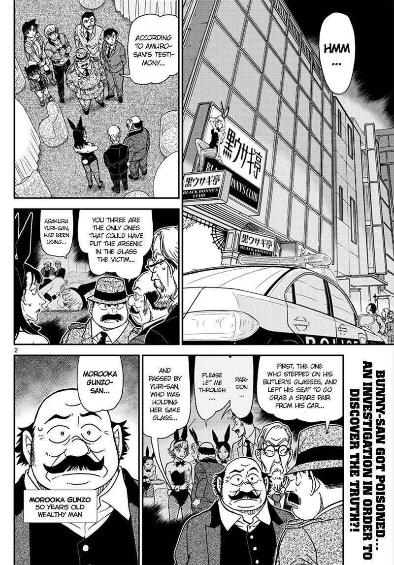 Detective Conan Chapter 1011  Online Free Manga Read Image 2