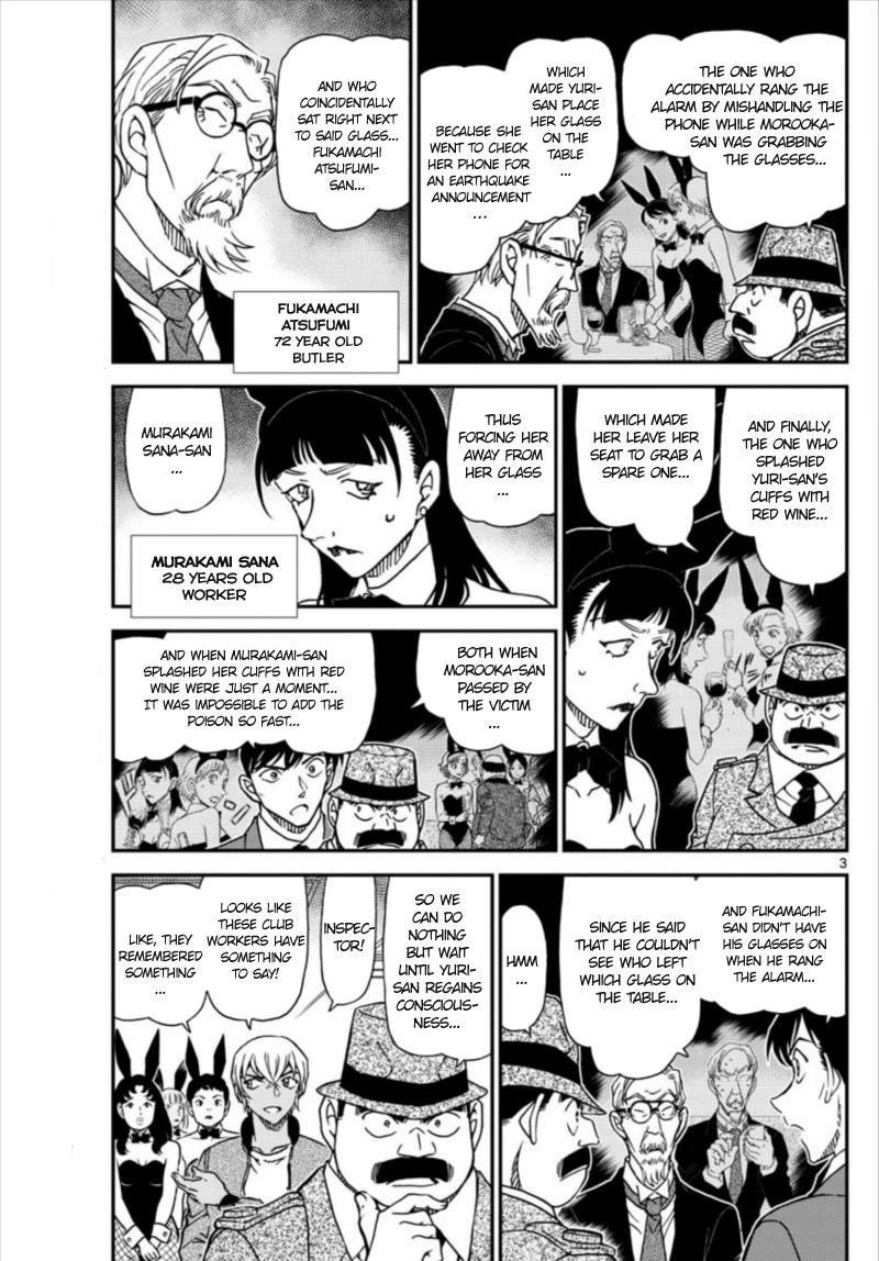 Detective Conan Chapter 1011  Online Free Manga Read Image 3