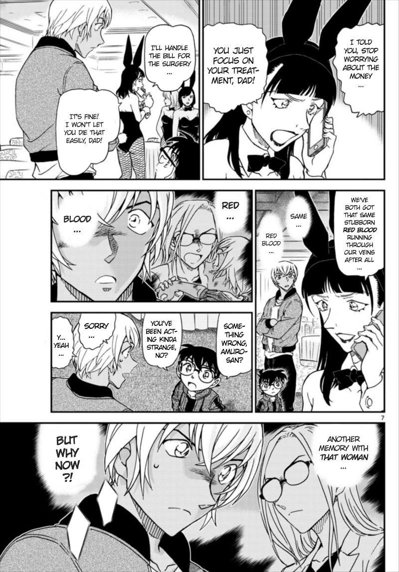 Detective Conan Chapter 1011  Online Free Manga Read Image 7