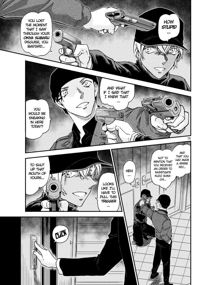 Detective Conan Chapter 1012  Online Free Manga Read Image 15