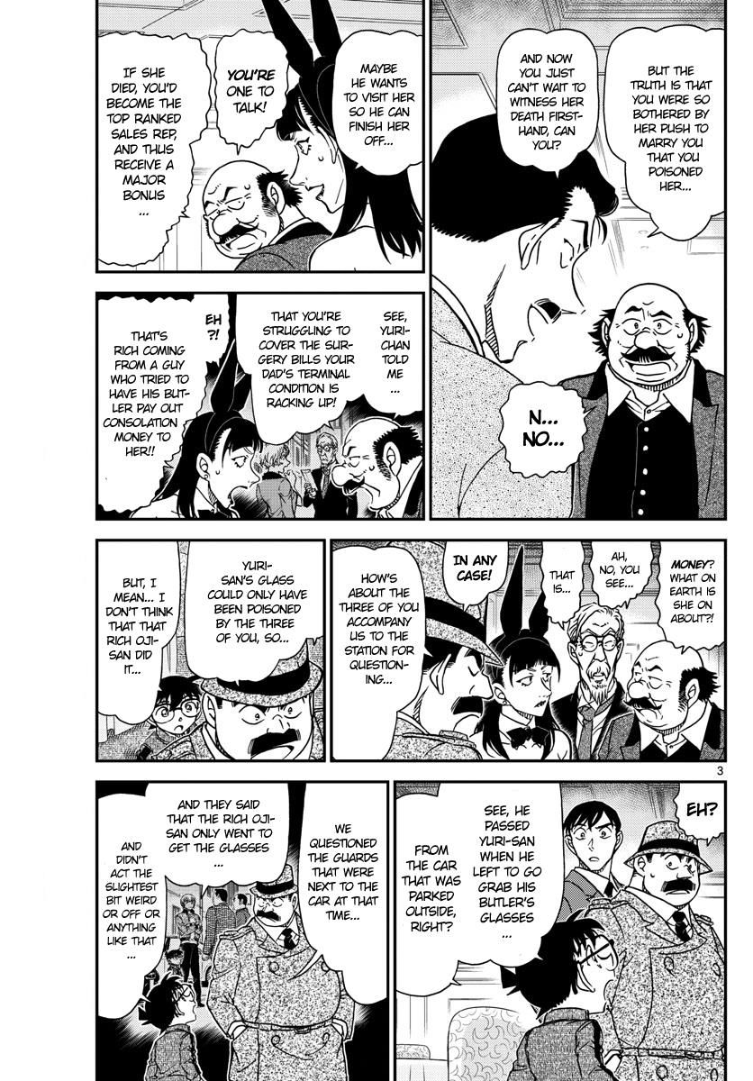 Detective Conan Chapter 1012  Online Free Manga Read Image 3