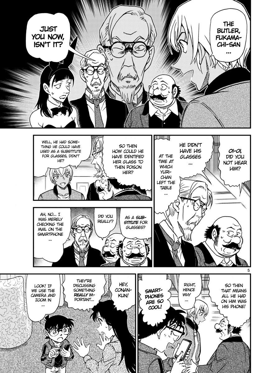 Detective Conan Chapter 1012  Online Free Manga Read Image 5
