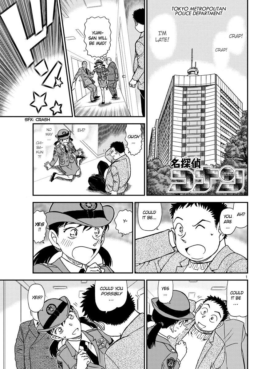 Detective Conan Chapter 1013  Online Free Manga Read Image 1
