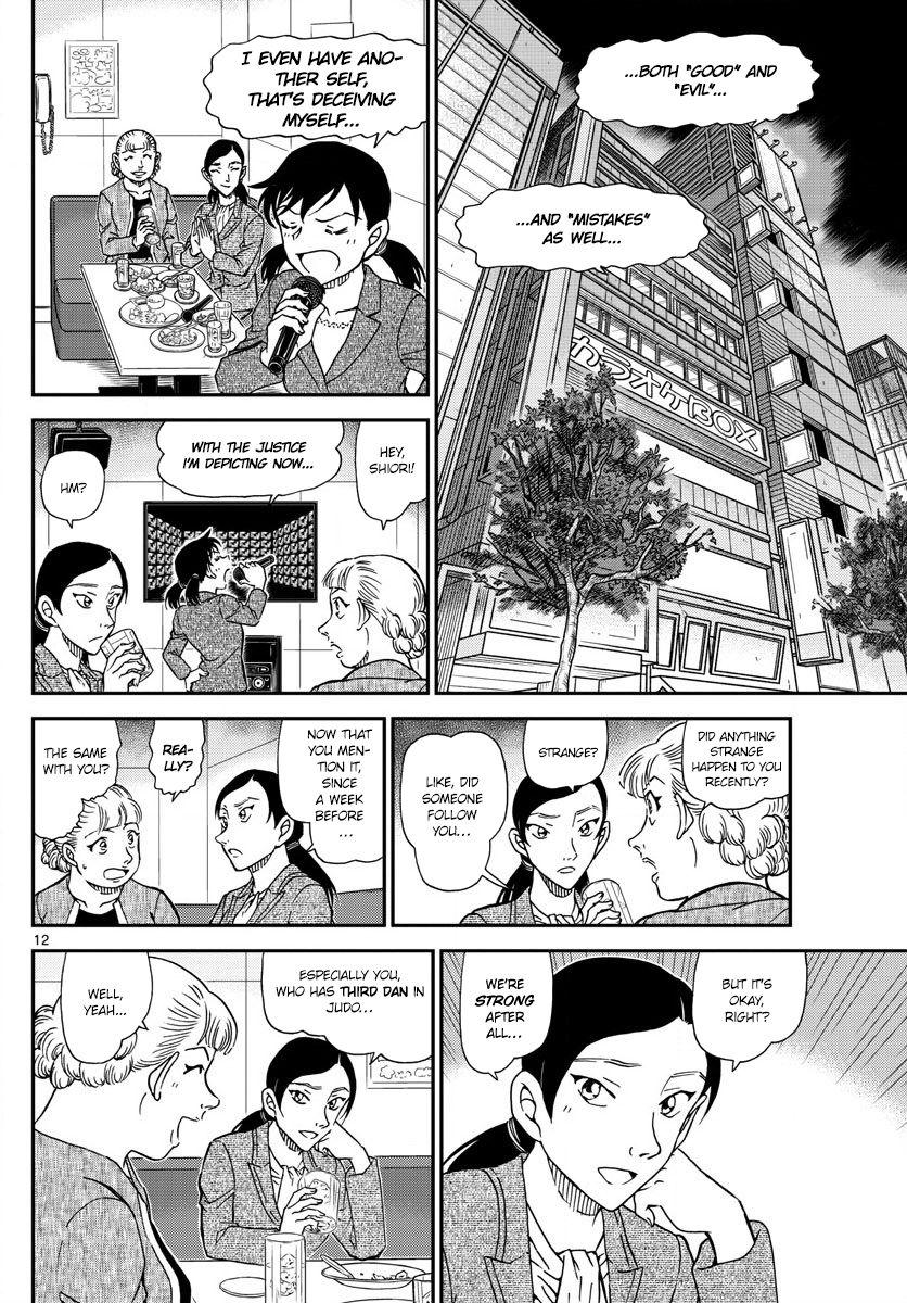 Detective Conan Chapter 1013  Online Free Manga Read Image 12
