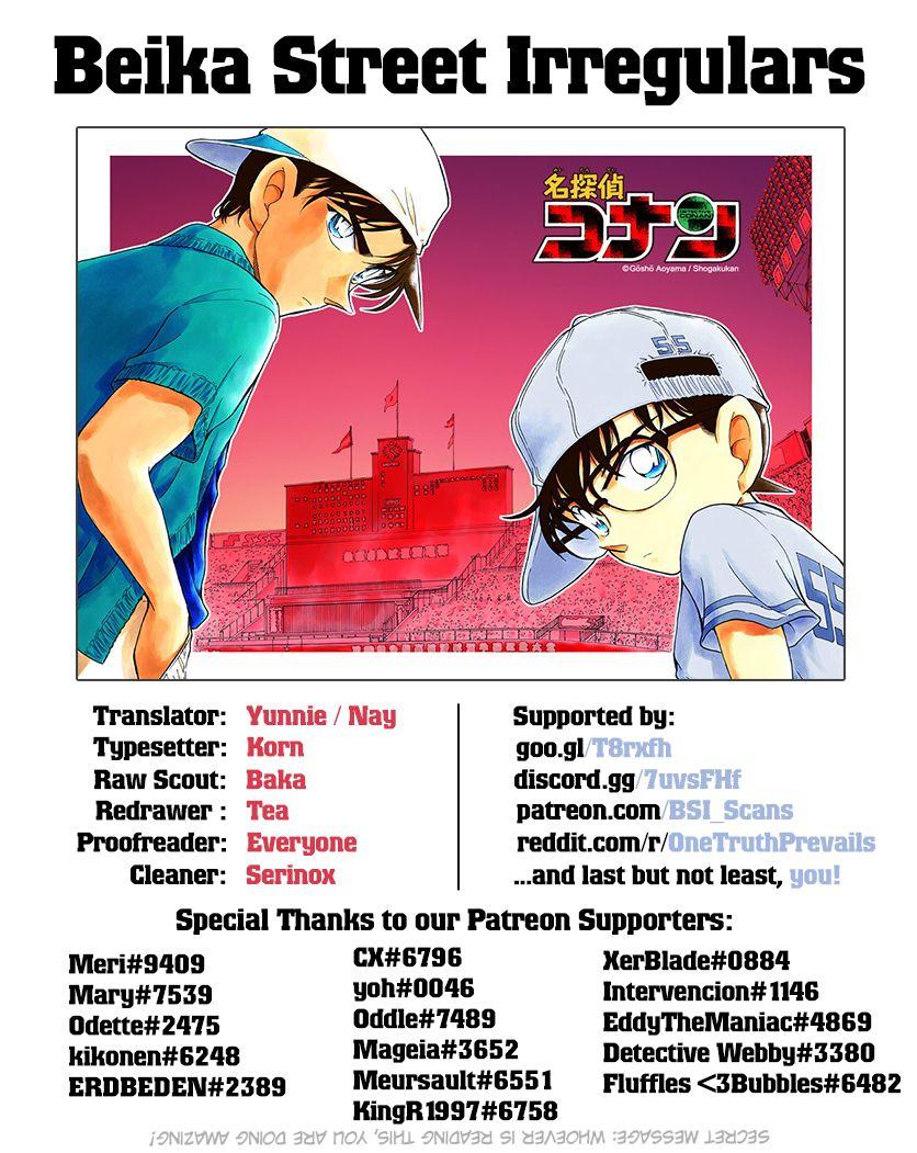 Detective Conan Chapter 1013  Online Free Manga Read Image 17
