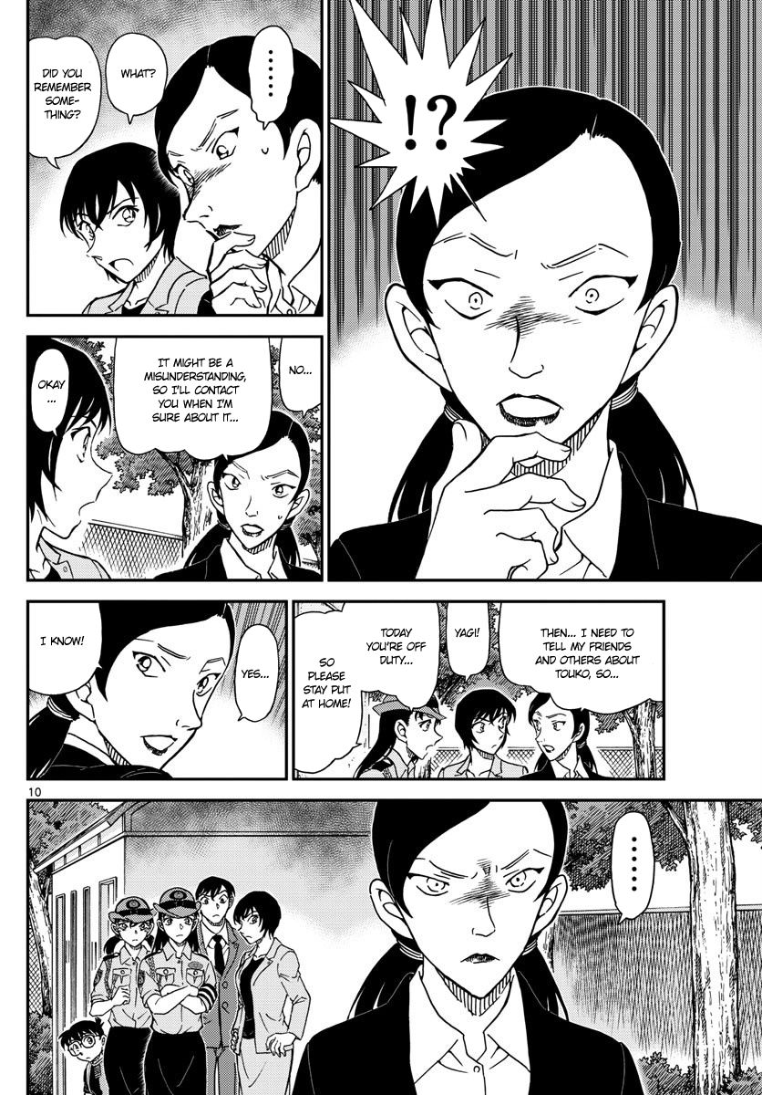 Detective Conan Chapter 1014  Online Free Manga Read Image 10