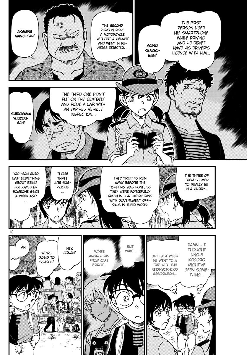 Detective Conan Chapter 1014  Online Free Manga Read Image 12