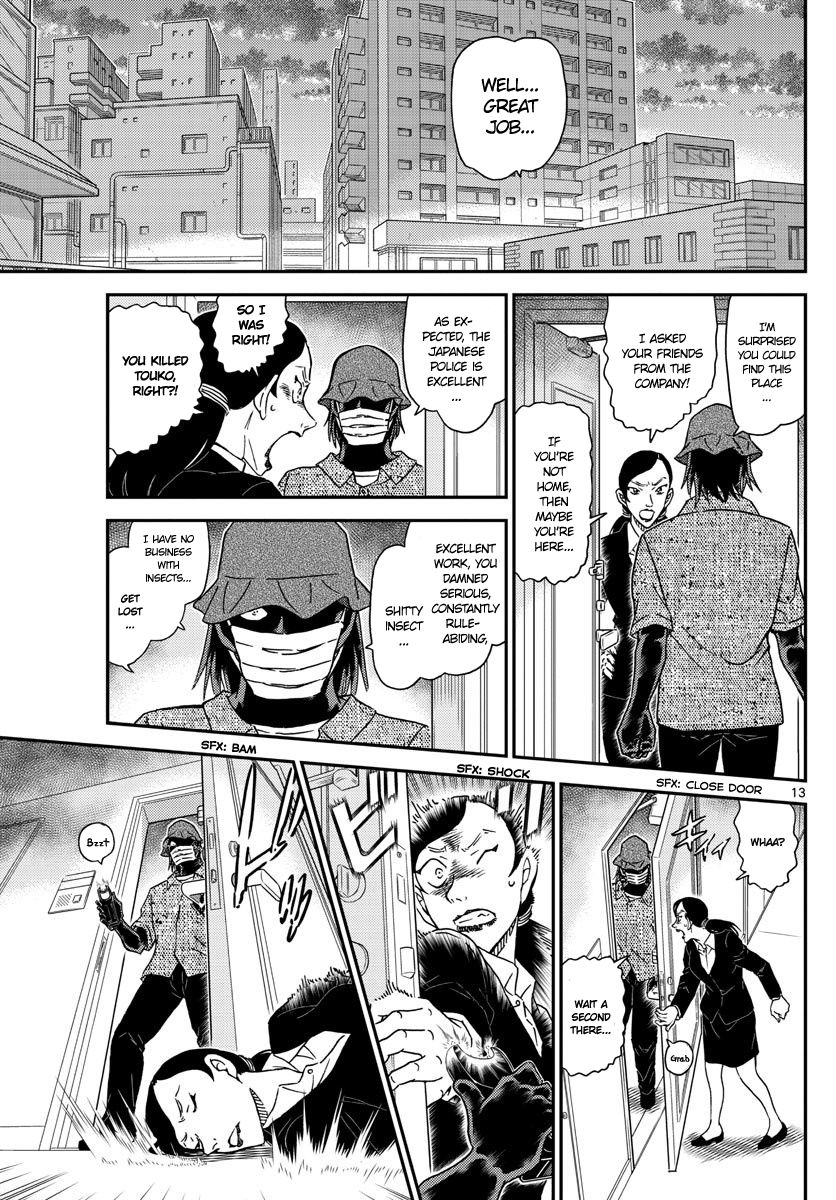 Detective Conan Chapter 1014  Online Free Manga Read Image 13