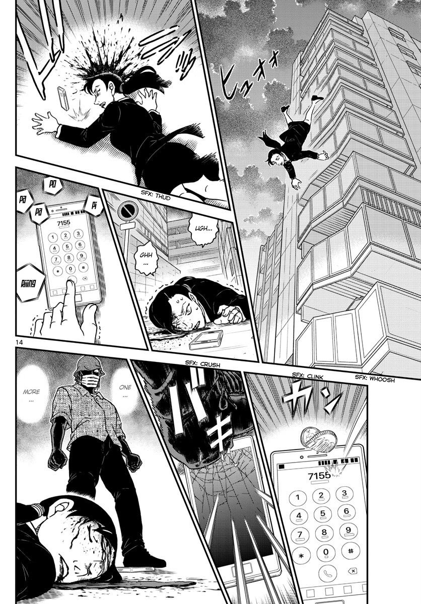 Detective Conan Chapter 1014  Online Free Manga Read Image 14