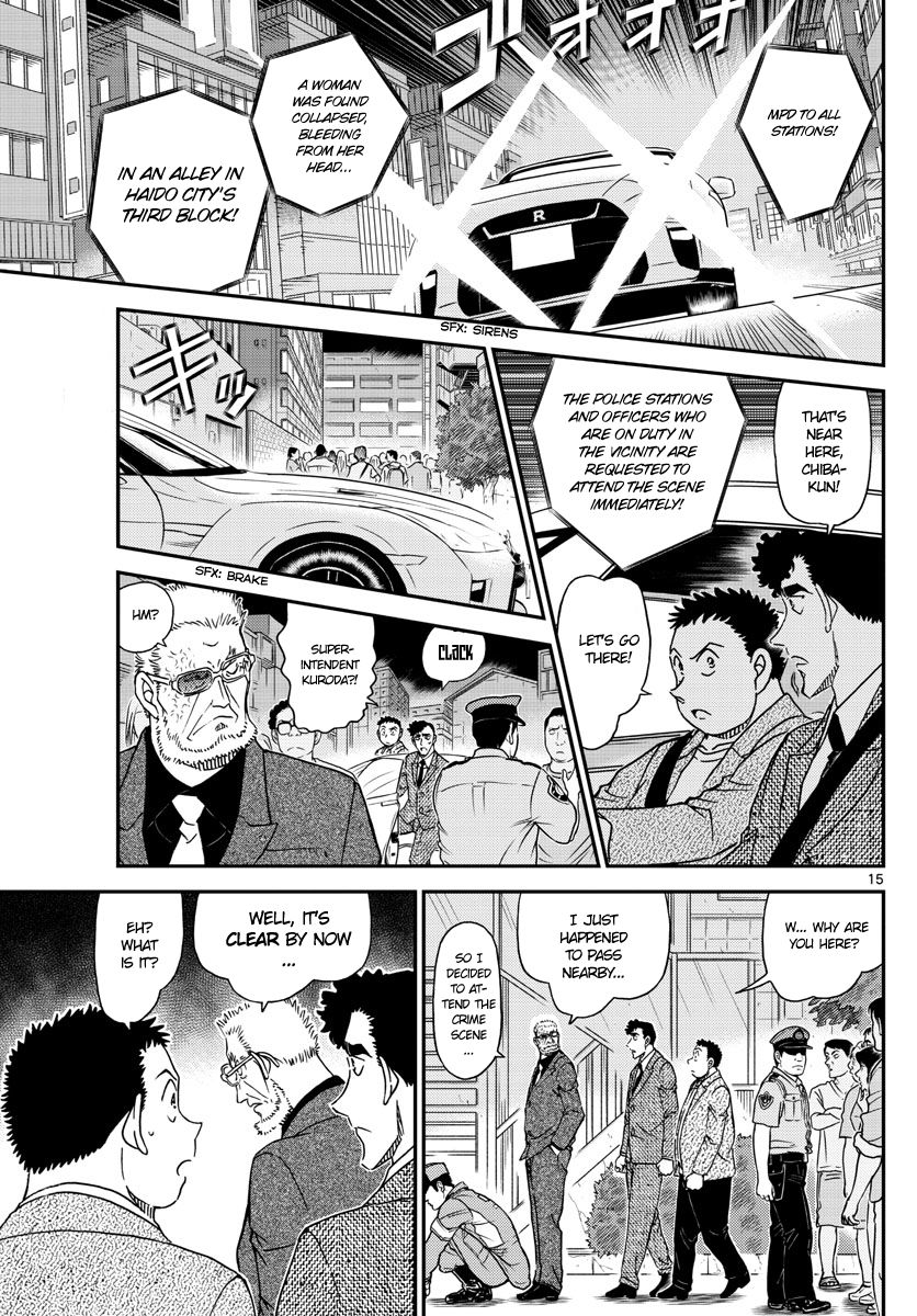 Detective Conan Chapter 1014  Online Free Manga Read Image 15