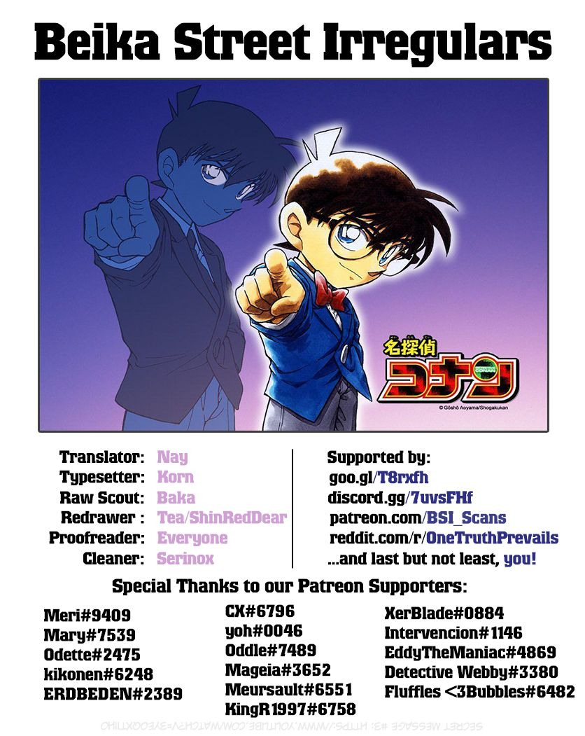 Detective Conan Chapter 1014  Online Free Manga Read Image 17