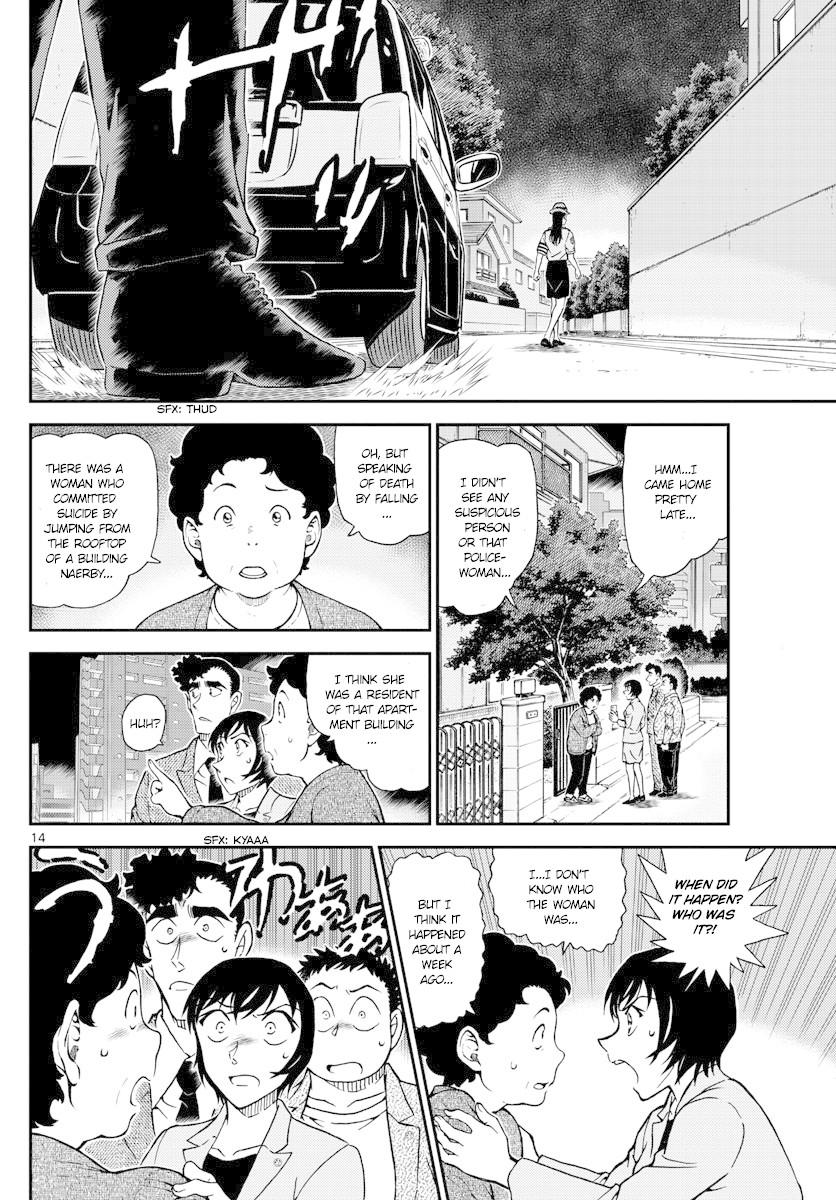 Detective Conan Chapter 1015  Online Free Manga Read Image 14