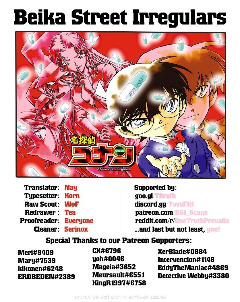 Detective Conan Chapter 1015  Online Free Manga Read Image 17
