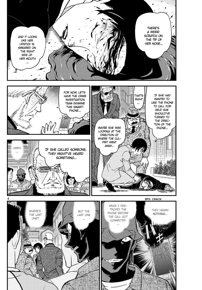 Detective Conan Chapter 1015  Online Free Manga Read Image 4