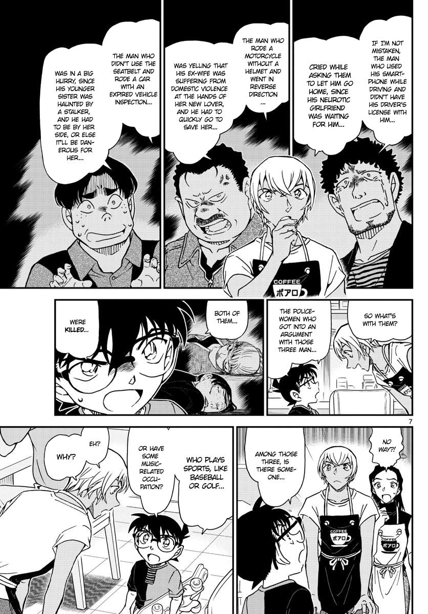 Detective Conan Chapter 1015  Online Free Manga Read Image 7