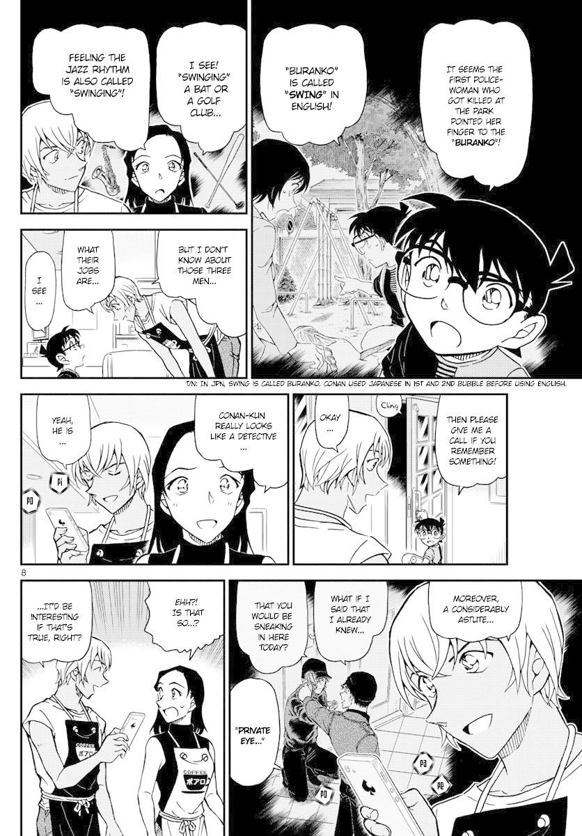 Detective Conan Chapter 1015  Online Free Manga Read Image 8
