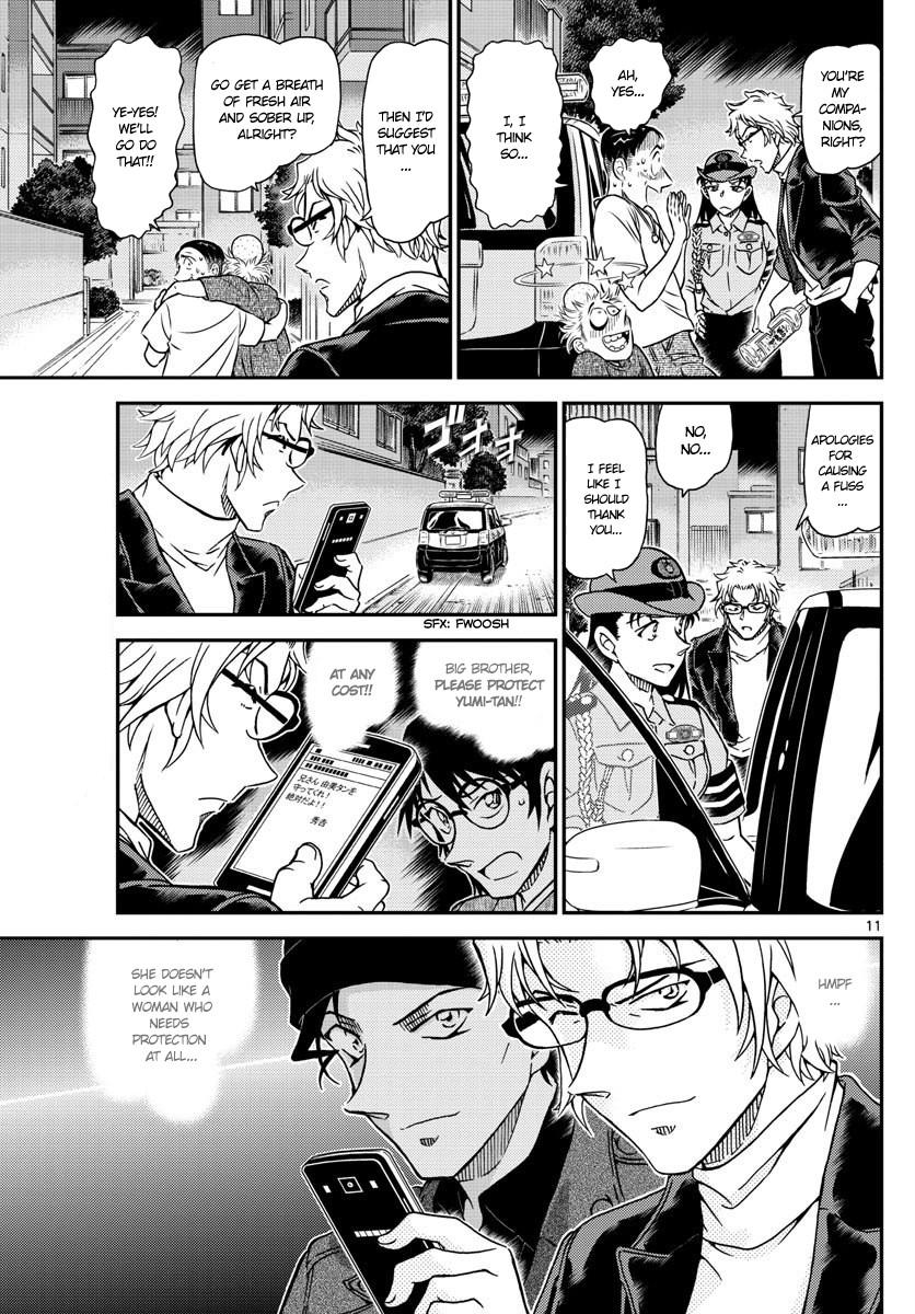 Detective Conan Chapter 1016  Online Free Manga Read Image 12