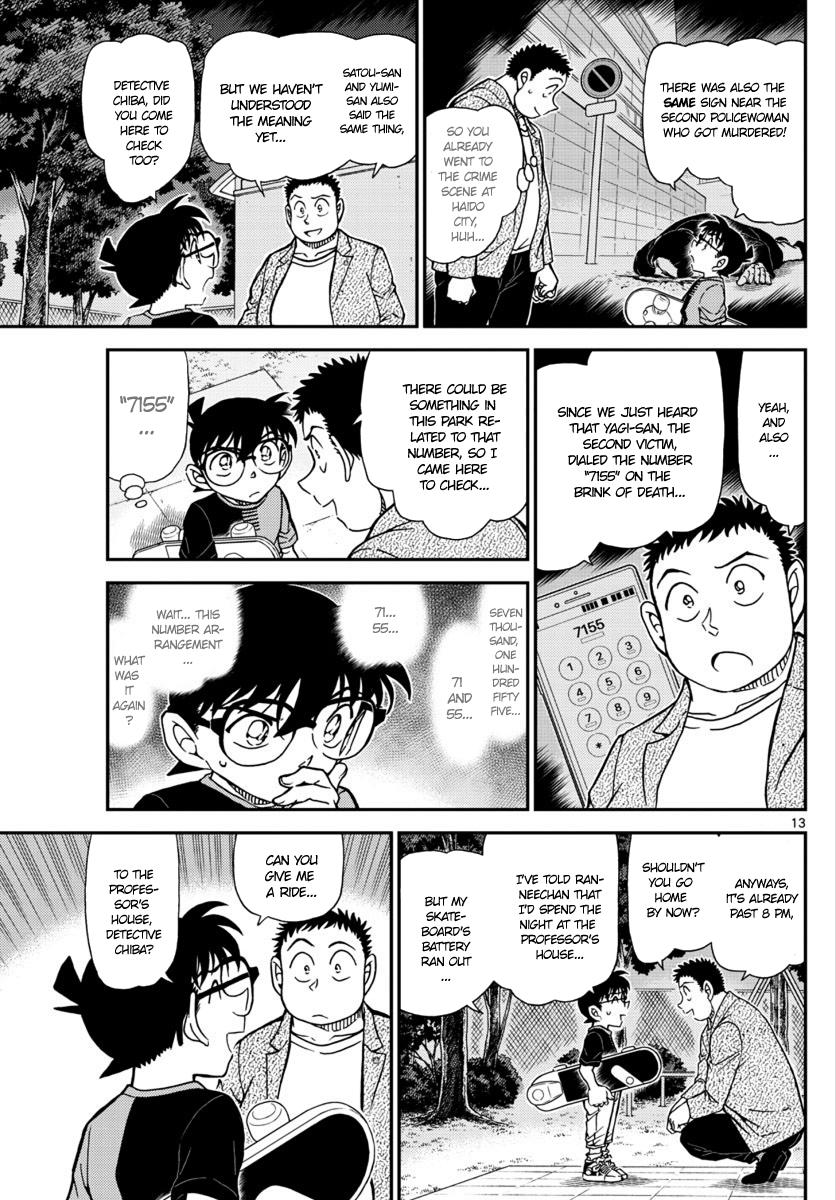 Detective Conan Chapter 1016  Online Free Manga Read Image 14